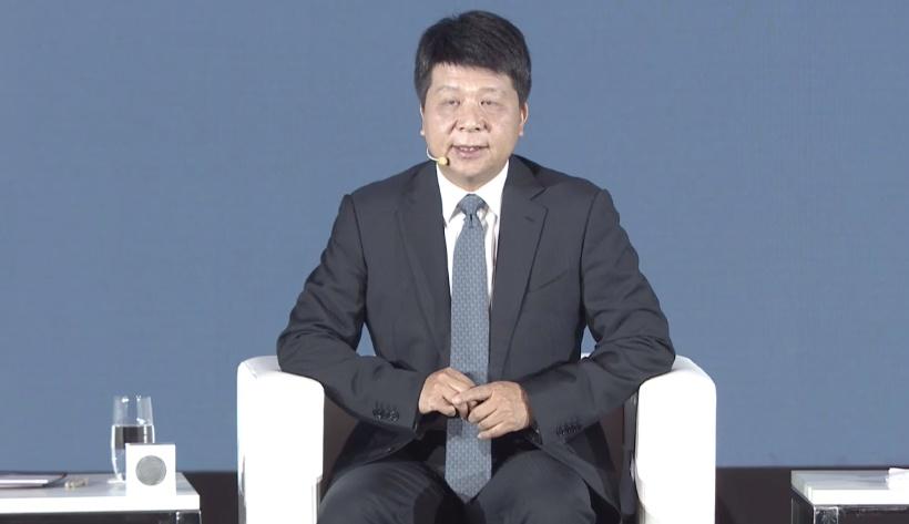 huawei guo peng